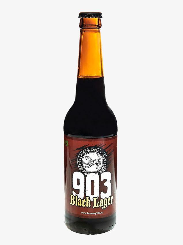 Тёмное 903